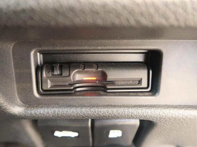 20XブラクエクストリーマXエマージェンシブレーキP 4WD(12枚目)