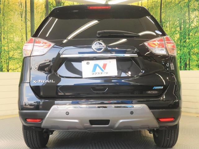 20XブラクエクストリーマXエマージェンシブレーキP 4WD(18枚目)