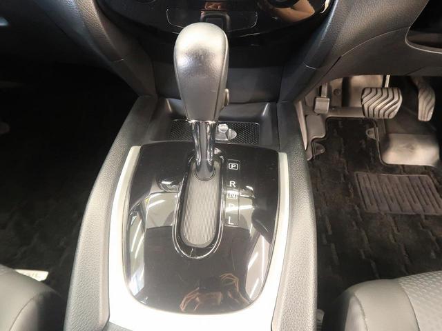 20XブラクエクストリーマXエマージェンシブレーキP 4WD(28枚目)