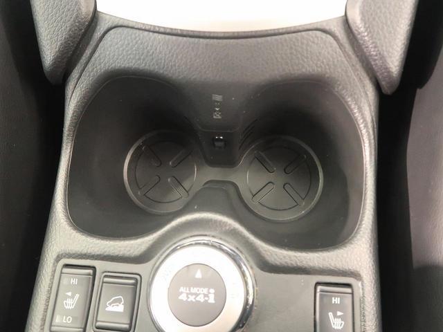 20XブラクエクストリーマXエマージェンシブレーキP 4WD(29枚目)