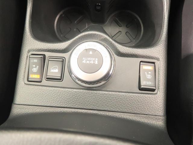 20XブラクエクストリーマXエマージェンシブレーキP 4WD(30枚目)