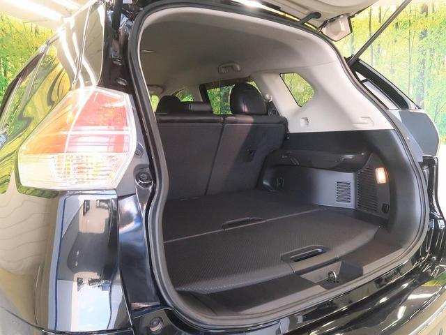 20XブラクエクストリーマXエマージェンシブレーキP 4WD(35枚目)