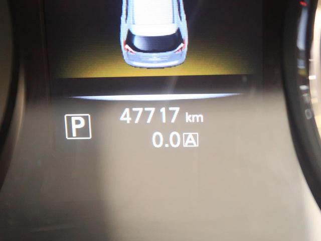 20XブラクエクストリーマXエマージェンシブレーキP 4WD(37枚目)