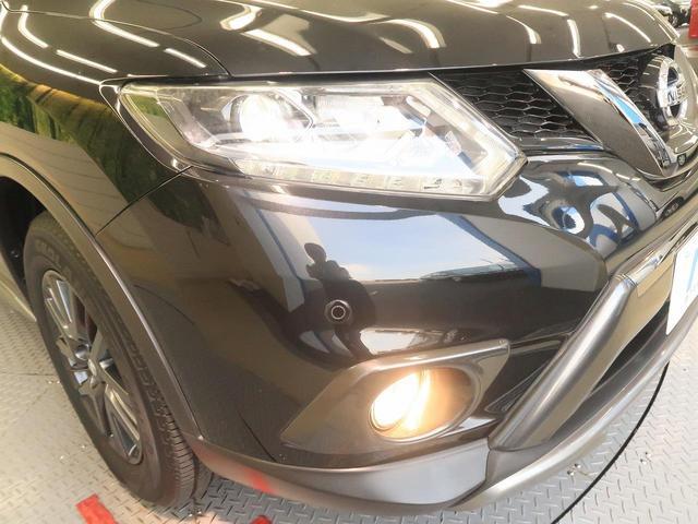 20XブラクエクストリーマXエマージェンシブレーキP 4WD(41枚目)