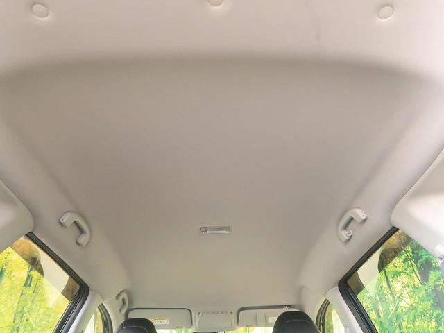 20XブラクエクストリーマXエマージェンシブレーキP 4WD(48枚目)