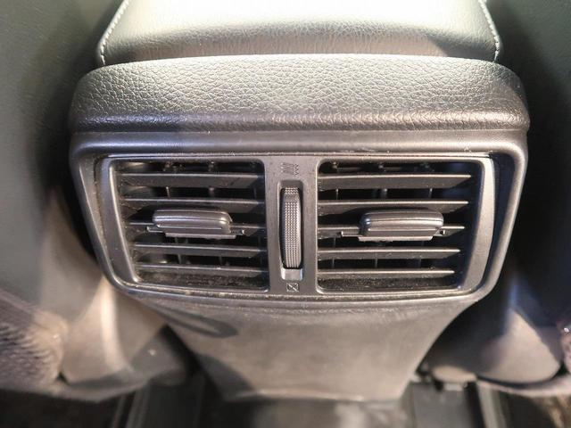 20XブラクエクストリーマXエマージェンシブレーキP 4WD(49枚目)
