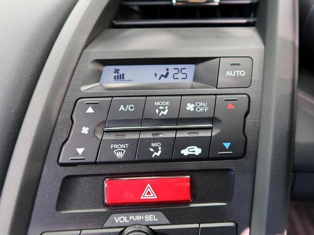 「ホンダ」「S660」「オープンカー」「滋賀県」の中古車8