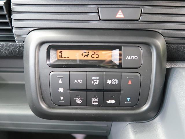 「ホンダ」「N-VAN」「軽自動車」「滋賀県」の中古車6