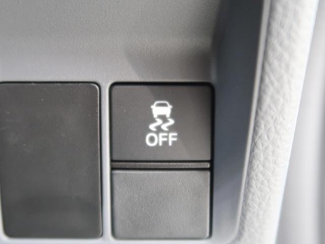 G・ホンダセンシング 衝突軽減装置 車線逸脱システム 横滑り防止機能 クリアランスソナー 禁煙車 届出済未使用車 踏み間違い防止(8枚目)