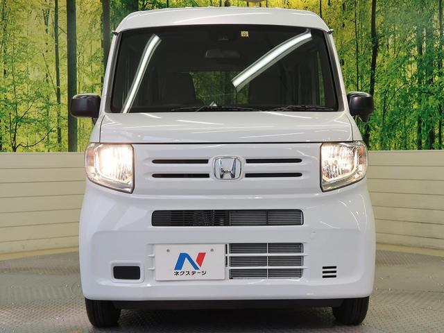 「ホンダ」「N-VAN」「軽自動車」「滋賀県」の中古車15