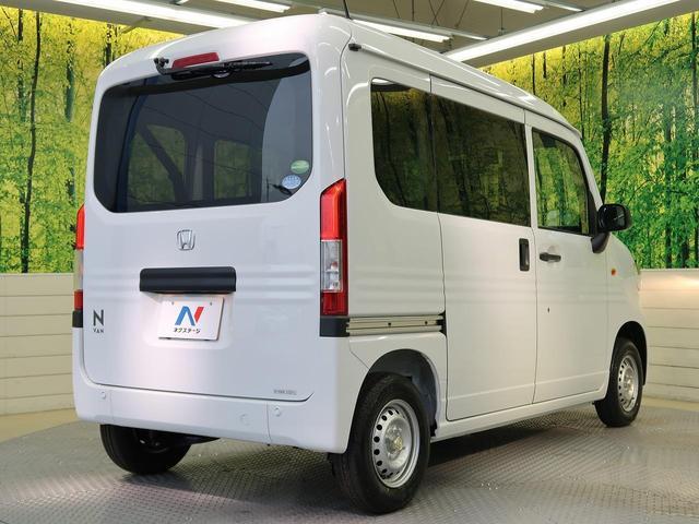 「ホンダ」「N-VAN」「軽自動車」「滋賀県」の中古車17