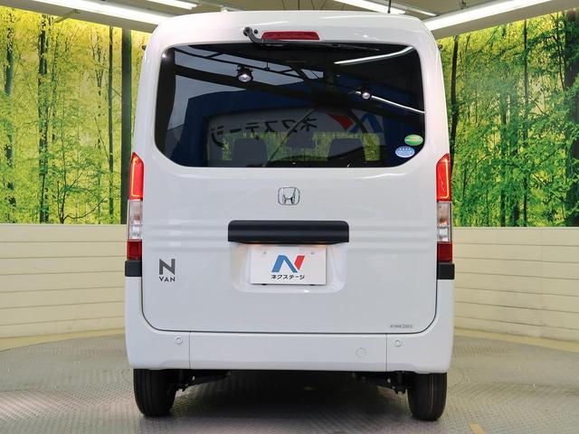 「ホンダ」「N-VAN」「軽自動車」「滋賀県」の中古車18