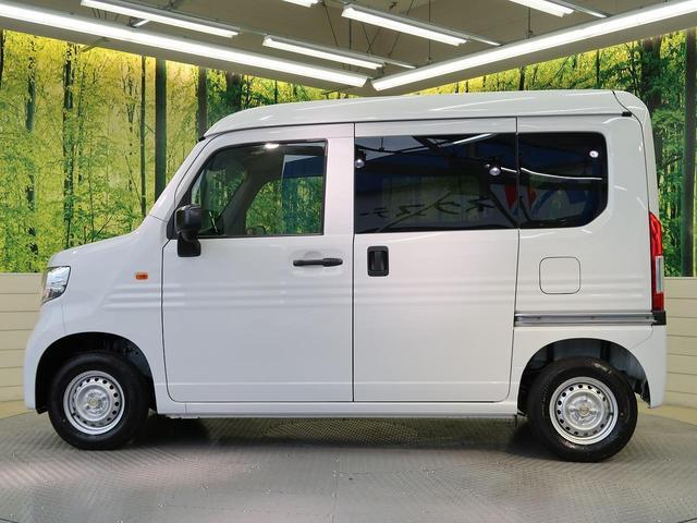 「ホンダ」「N-VAN」「軽自動車」「滋賀県」の中古車20