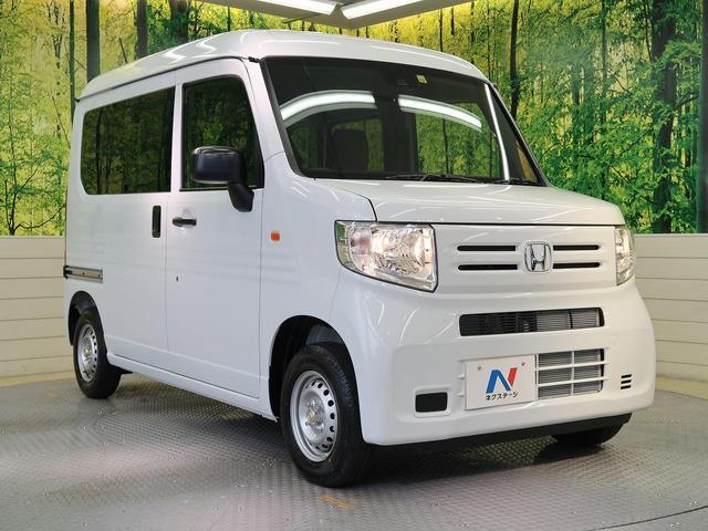 「ホンダ」「N-VAN」「軽自動車」「滋賀県」の中古車21