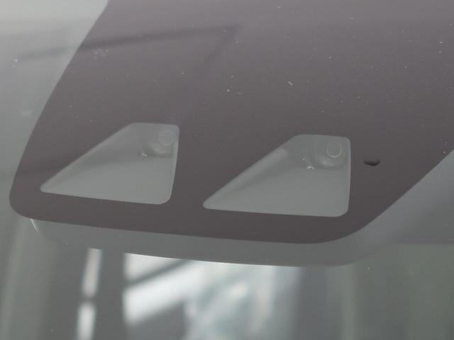 L SAIII 衝突軽減システム 踏み間違い防止 オートハイビーム 横滑り防止システム 禁煙車 アイドリングストップ 盗難防止システム 衝突軽減ボディ(45枚目)