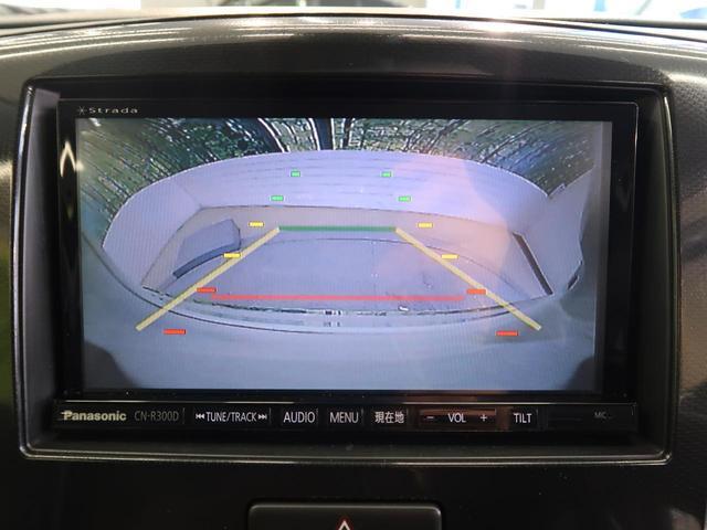 X レーダーブレーキ SDメモリナビ フルセグ バックカメラ スマートキー HIDヘッド(7枚目)