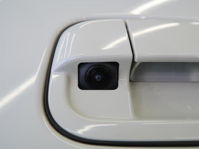 X レーダーブレーキ SDメモリナビ フルセグ バックカメラ スマートキー HIDヘッド(25枚目)