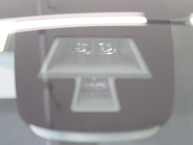X レーダーブレーキ SDメモリナビ フルセグ バックカメラ スマートキー HIDヘッド(39枚目)