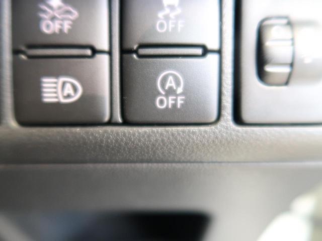 カスタム Xリミテッド SAIII SDナビ バックカメラ 衝突軽減装置 LEDライト シートヒーター 禁煙車 純正アルミ アイドリングストップ オートハイビーム オートライト フォグ(5枚目)