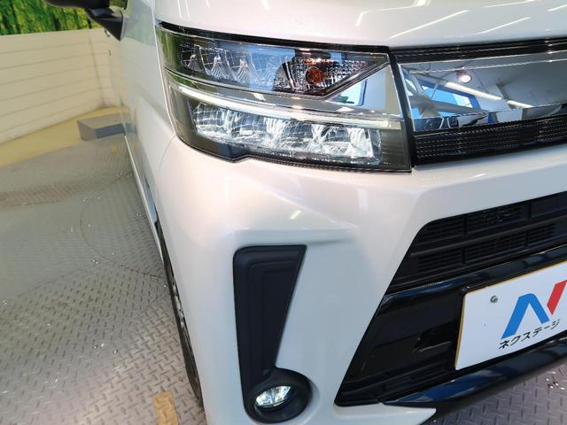 カスタム Xリミテッド SAIII SDナビ バックカメラ 衝突軽減装置 LEDライト シートヒーター 禁煙車 純正アルミ アイドリングストップ オートハイビーム オートライト フォグ(10枚目)