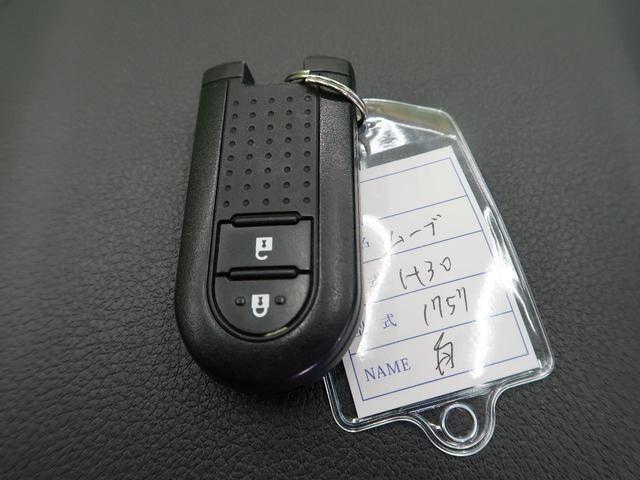 カスタム Xリミテッド SAIII SDナビ バックカメラ 衝突軽減装置 LEDライト シートヒーター 禁煙車 純正アルミ アイドリングストップ オートハイビーム オートライト フォグ(14枚目)