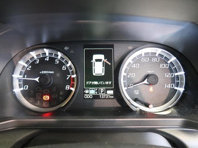 カスタム Xリミテッド SAIII SDナビ バックカメラ 衝突軽減装置 LEDライト シートヒーター 禁煙車 純正アルミ アイドリングストップ オートハイビーム オートライト フォグ(36枚目)