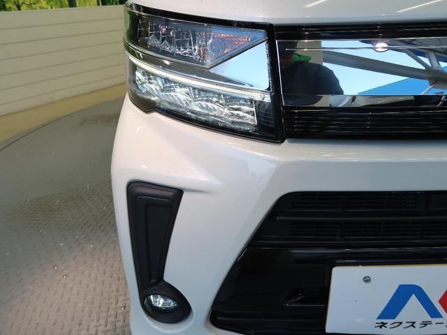 カスタム Xリミテッド SAIII SDナビ バックカメラ 衝突軽減装置 LEDライト シートヒーター 禁煙車 純正アルミ アイドリングストップ オートハイビーム オートライト フォグ(49枚目)