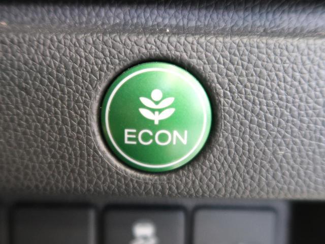 Fパッケージ スマートキー ETC オートエアコン 電動格納ミラー プライバシーガラス 純正セキュリティ(30枚目)