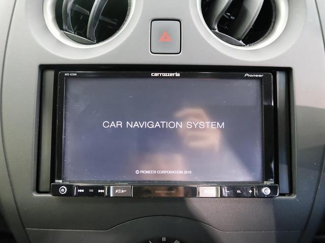 【社外ナビ】使いやすいナビで目的地までしっかり案内してくれます。CD/DVDの再生もでき、ミュージックサーバー内蔵です!お車の運転がさらに楽しくなりますね!!