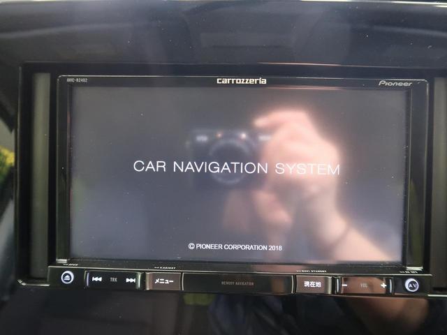 X VセレクションII 全方位運転支援システム 両側電動ドア SDナビ エマブレ バックカメラ 禁煙車 クルコン スマートキー オートハイビーム アイドリングストップ ETC(3枚目)