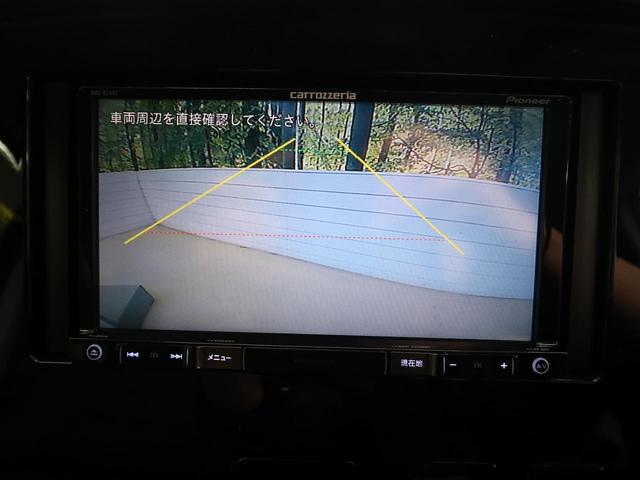 X VセレクションII 全方位運転支援システム 両側電動ドア SDナビ エマブレ バックカメラ 禁煙車 クルコン スマートキー オートハイビーム アイドリングストップ ETC(5枚目)