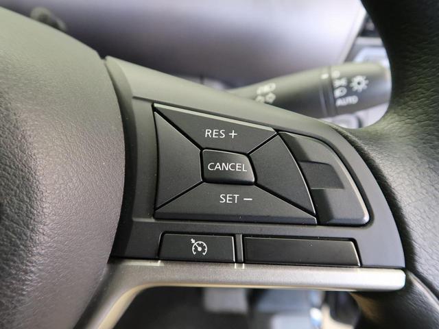 X VセレクションII 全方位運転支援システム 両側電動ドア SDナビ エマブレ バックカメラ 禁煙車 クルコン スマートキー オートハイビーム アイドリングストップ ETC(6枚目)