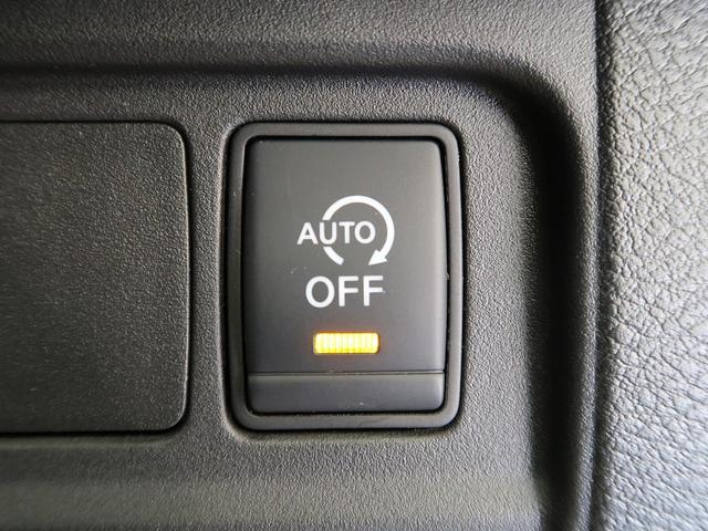 X VセレクションII 全方位運転支援システム 両側電動ドア SDナビ エマブレ バックカメラ 禁煙車 クルコン スマートキー オートハイビーム アイドリングストップ ETC(7枚目)