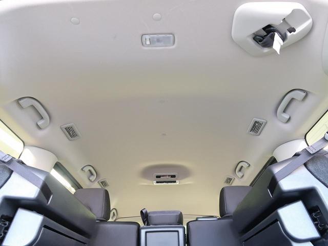 X VセレクションII 全方位運転支援システム 両側電動ドア SDナビ エマブレ バックカメラ 禁煙車 クルコン スマートキー オートハイビーム アイドリングストップ ETC(25枚目)