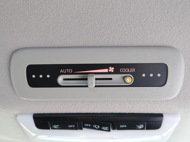 X VセレクションII 全方位運転支援システム 両側電動ドア SDナビ エマブレ バックカメラ 禁煙車 クルコン スマートキー オートハイビーム アイドリングストップ ETC(26枚目)