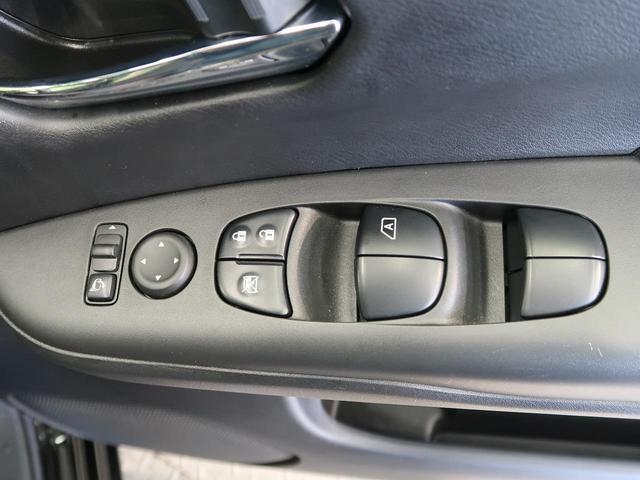 X VセレクションII 全方位運転支援システム 両側電動ドア SDナビ エマブレ バックカメラ 禁煙車 クルコン スマートキー オートハイビーム アイドリングストップ ETC(39枚目)
