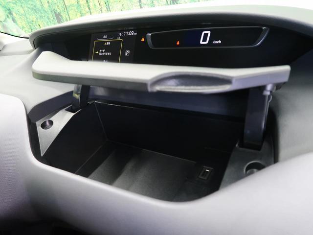 X VセレクションII 全方位運転支援システム 両側電動ドア SDナビ エマブレ バックカメラ 禁煙車 クルコン スマートキー オートハイビーム アイドリングストップ ETC(43枚目)