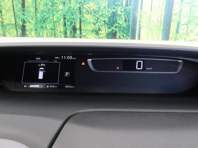 X VセレクションII 全方位運転支援システム 両側電動ドア SDナビ エマブレ バックカメラ 禁煙車 クルコン スマートキー オートハイビーム アイドリングストップ ETC(44枚目)