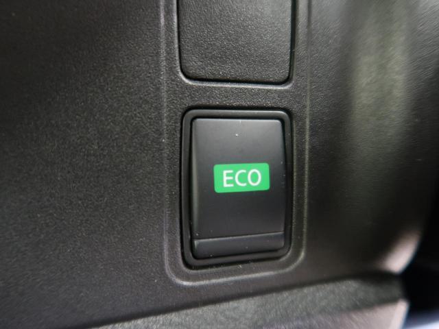 X VセレクションII 全方位運転支援システム 両側電動ドア SDナビ エマブレ バックカメラ 禁煙車 クルコン スマートキー オートハイビーム アイドリングストップ ETC(47枚目)