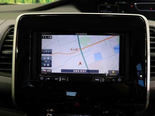 X VセレクションII 全方位運転支援システム 両側電動ドア SDナビ エマブレ バックカメラ 禁煙車 クルコン スマートキー オートハイビーム アイドリングストップ ETC(49枚目)