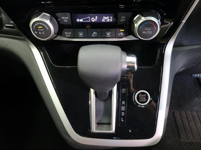 X VセレクションII 全方位運転支援システム 両側電動ドア SDナビ エマブレ バックカメラ 禁煙車 クルコン スマートキー オートハイビーム アイドリングストップ ETC(51枚目)