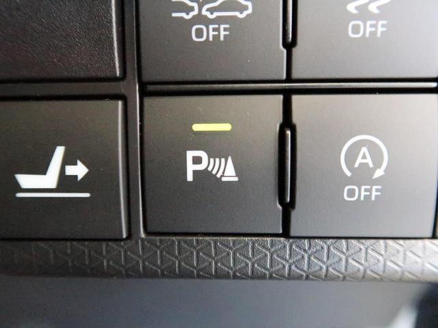 カスタムRS 届出済未使用 スタイルパック スマートパノラマパーキング 全方位モニター 両側電動ドア LED スマートキー レーダークルーズ 禁煙 オートハイビーム オートエアコン(7枚目)