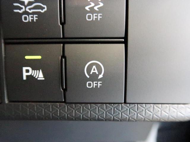 カスタムRS 届出済未使用 スタイルパック スマートパノラマパーキング 全方位モニター 両側電動ドア LED スマートキー レーダークルーズ 禁煙 オートハイビーム オートエアコン(9枚目)