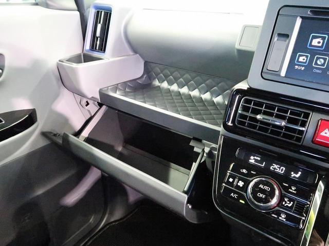 カスタムRS 届出済未使用 スタイルパック スマートパノラマパーキング 全方位モニター 両側電動ドア LED スマートキー レーダークルーズ 禁煙 オートハイビーム オートエアコン(26枚目)