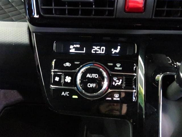 カスタムRS 届出済未使用 スタイルパック スマートパノラマパーキング 全方位モニター 両側電動ドア LED スマートキー レーダークルーズ 禁煙 オートハイビーム オートエアコン(29枚目)