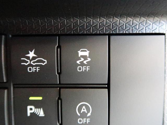 カスタムRS 届出済未使用 スタイルパック スマートパノラマパーキング 全方位モニター 両側電動ドア LED スマートキー レーダークルーズ 禁煙 オートハイビーム オートエアコン(48枚目)
