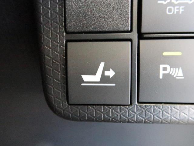 カスタムRS 届出済未使用 スタイルパック スマートパノラマパーキング 全方位モニター 両側電動ドア LED スマートキー レーダークルーズ 禁煙 オートハイビーム オートエアコン(49枚目)