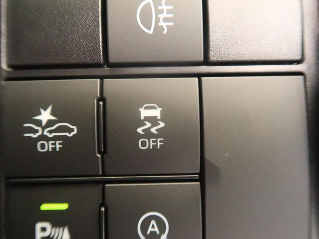 Z 登録済未使用 セーフティセンス ナビレディパック LEDヘッド レーダークルーズ 禁煙車 スマートキー シートヒーター オートエアコン 横滑り防止(4枚目)