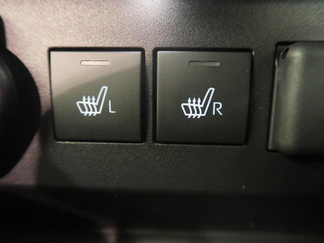Z 登録済未使用 セーフティセンス ナビレディパック LEDヘッド レーダークルーズ 禁煙車 スマートキー シートヒーター オートエアコン 横滑り防止(5枚目)