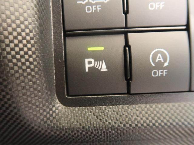 Z 登録済未使用 セーフティセンス ナビレディパック LEDヘッド レーダークルーズ 禁煙車 スマートキー シートヒーター オートエアコン 横滑り防止(6枚目)